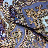 Аленький цветочек 797-1, павлопосадский вовняну хустку з оверлком, фото 8
