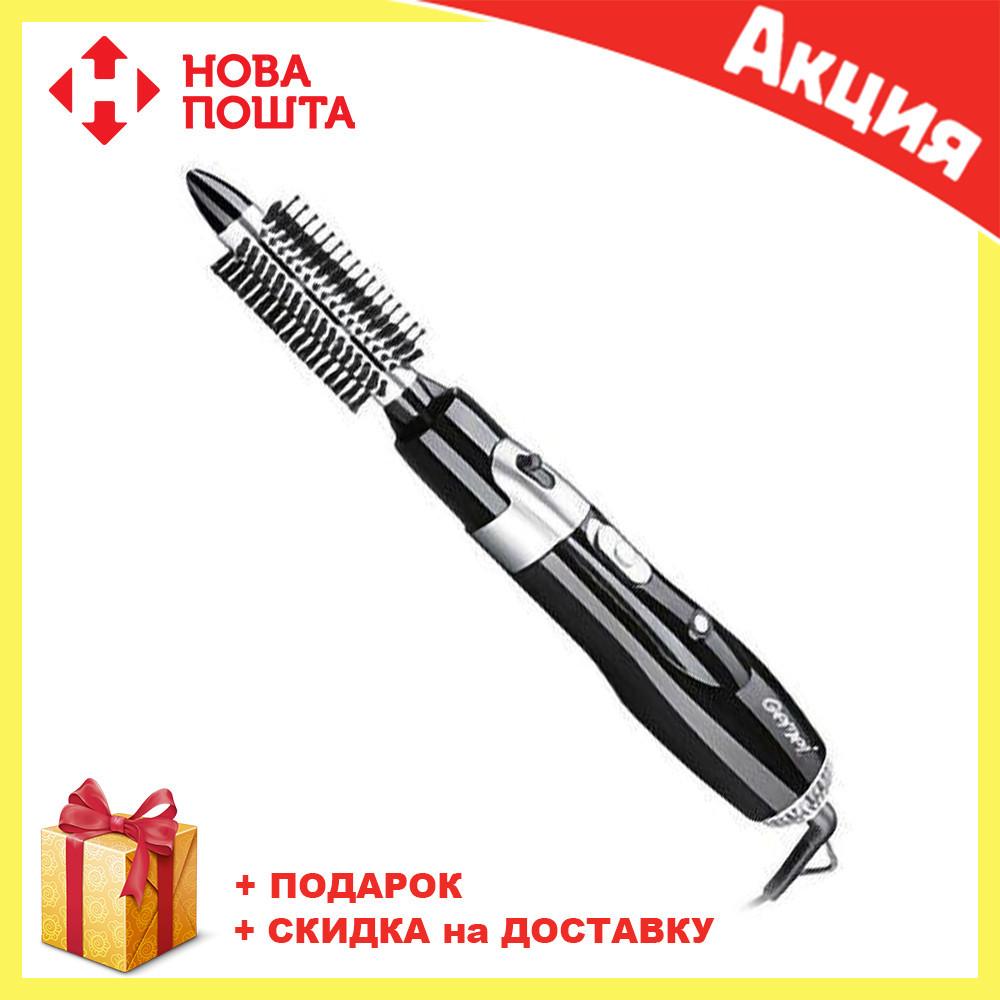 Воздушный стайлер для волос 10 в 1 GEMEI GM-4833 | Фен щетка | утюжок | плойка