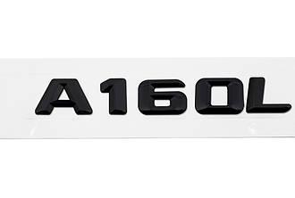 Матовая Эмблема Шильдик надпись A160L Мерседес Mercedes
