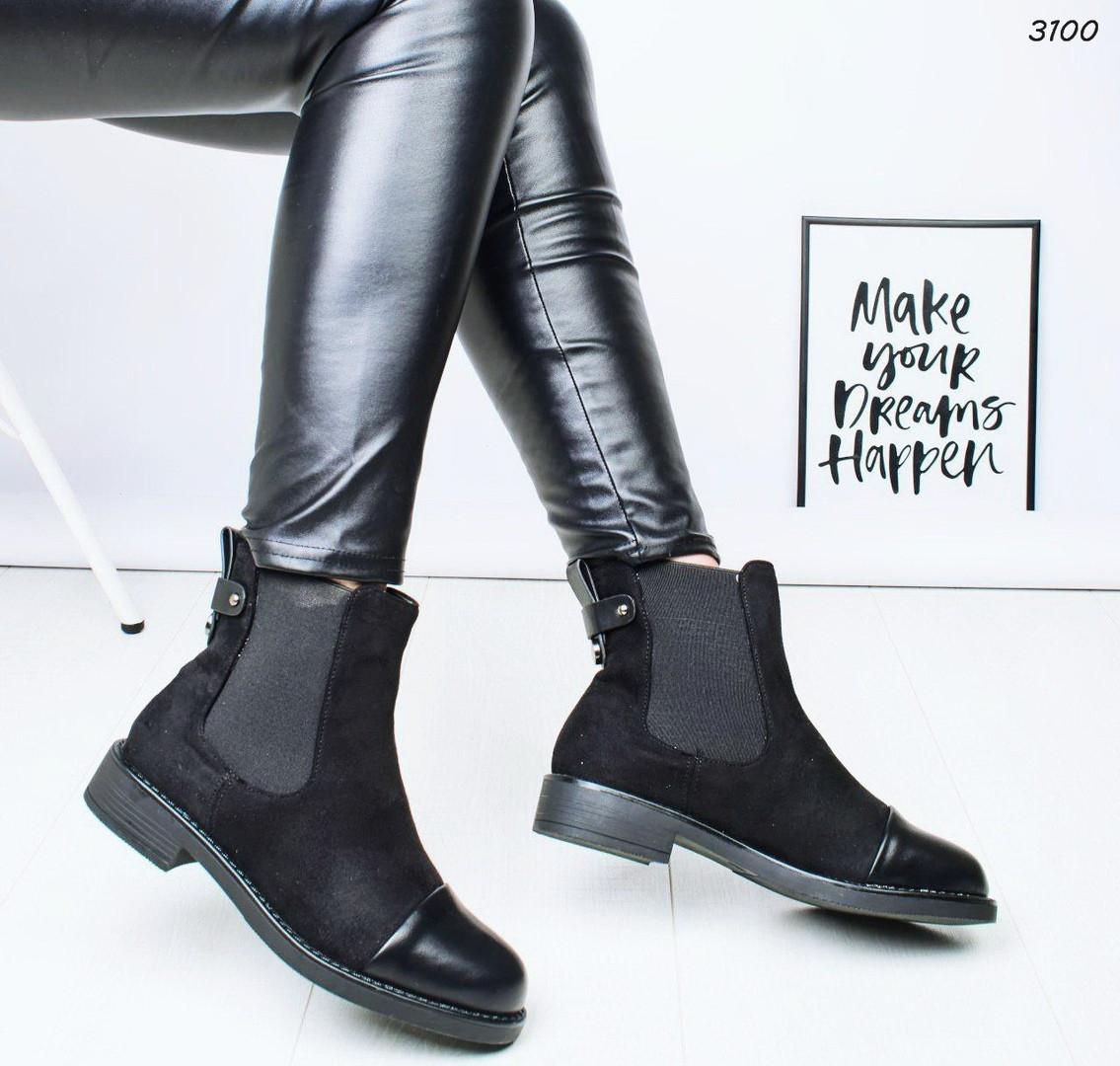 Ботинки женские побокам резинки низкий каблук 3100