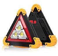 Светящийся знак аварийной остановки + фонарь + PowerBank LL-303