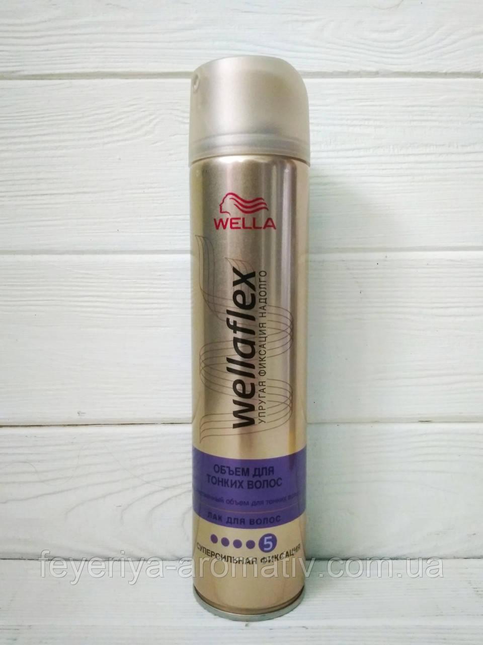 Лак для волос Wella Wellaflex суперсильная фиксация 5, 250мл (Германия)