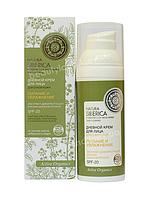 Дневной крем для лица сухой кожи Natura Siberica Питание и увлажнение ,50 мл