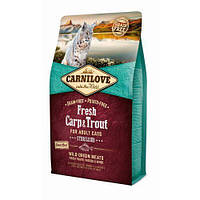 Carnilove Cat Fresh Carp & Trout Sterilised беззерновой сухой корм для стерилизованных кошек, 2 кг