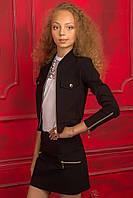 Пиджак школьный для девочки, на молнии