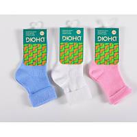 Носки для малышей с отворотом ТМ Дюна