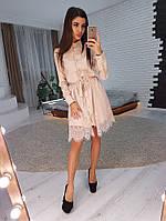 Элегантное бежевое платье с кружевной юбочкой