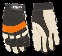 Рукавички NEO Tools 97-606