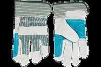 Перчатки рабочие TOPEX 83S112