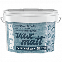 Защитный воск для декоративной штукатурки AURA Vax Matt, 2,5кг