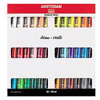 Набор акриловых красок AMSTERDAM 36 цветов 20 мл тубы в картоне (17820436)