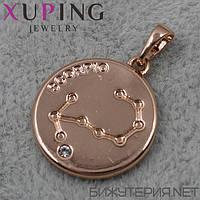 Кулоны созвездия Xuping https://xuping.shop/g72970166-xuping-new-collection