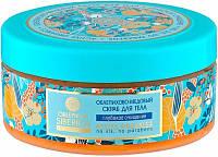 Облепихово-медовый скраб для тела Глубокое очищение Oblepikha Siberica ,300 мл