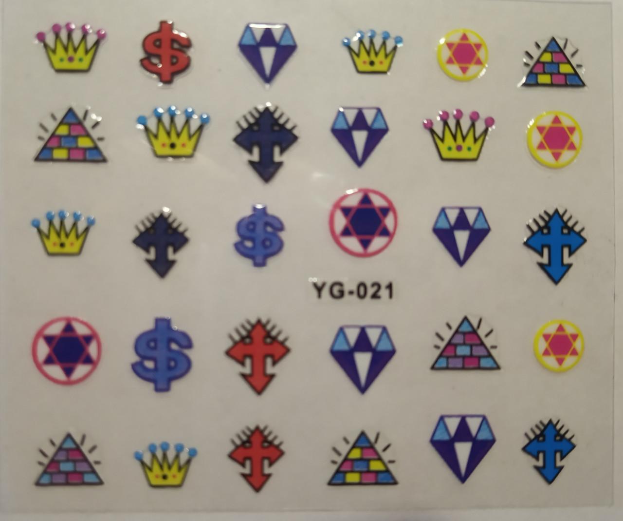 Самоклеющиеся наклейки на ногти YG-021