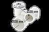 Форсунка для гидромассажной ванной ( ВД 02 ), фото 3