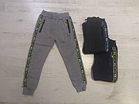 Спортивные брюки с начесом Mr. DAVID 116-146 р.р., фото 1
