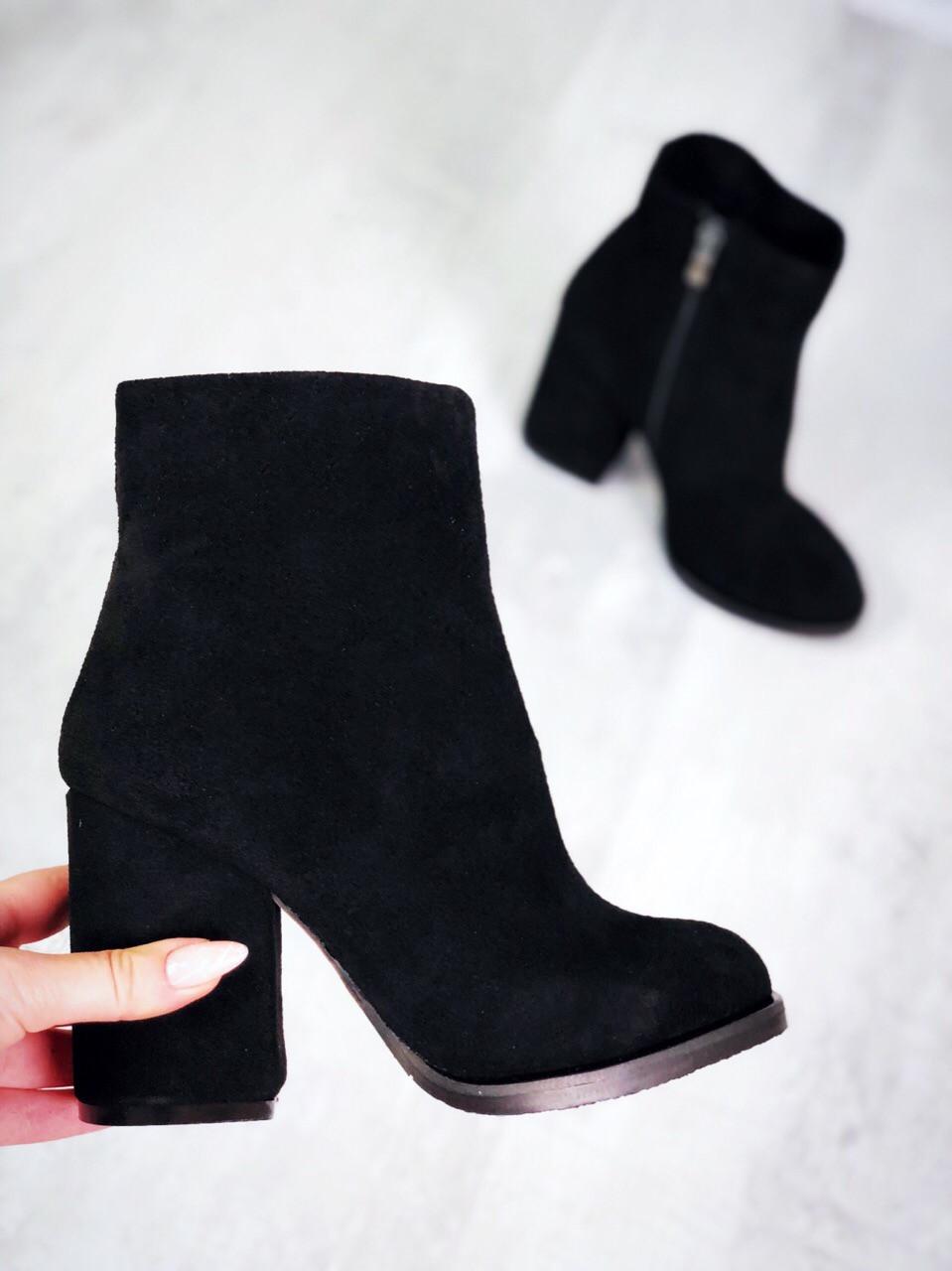 Замшевые ботинки на каблуке 36-40 р чёрный
