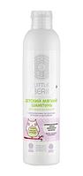 Детский мягкий шампунь для волос для самых маленьких Little Siberica ,250 мл