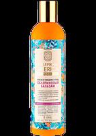 Облепиховый бальзам Глубокое очищение для нормальных и жирных волос Oblepikha Siberica ,400 мл