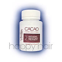 Portier Cacao  Кератиновый состав (шаг 2) 200 г