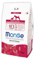 Корм Monge ( Монж ) Dog Mini Starter canine c курицей для щенков мелких пород, беременных и кормящих собак
