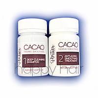 Portier Cacao Набор для кератинового выпрямления 2х100 мл