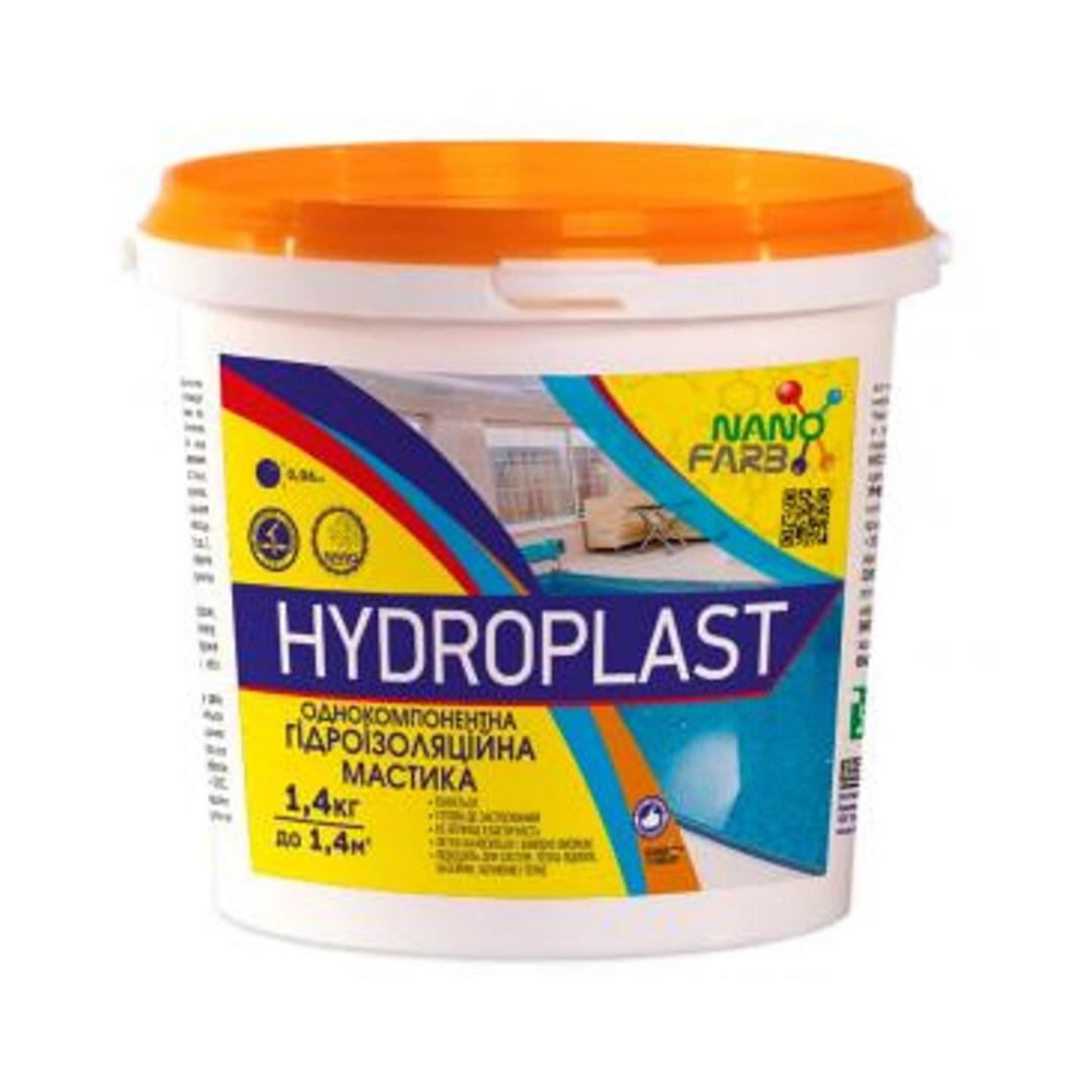 Универсальная гидроизоляционная мастика NanoFarb Hydroplast 1,4кг