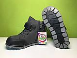 Ботинки Демисезон на Мальчика ТМ Jong.Golf 29 р 19 см, фото 6