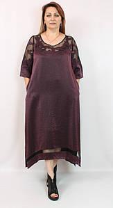 Турецкое женское длинное платье, размеры 52-64