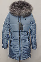Дуже тепла підліткова зимова куртка на замку з хутряним капюшоном 142р-164р