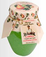 """Скраб для тела """"Крыжовник и груша"""" Рецепты бабушки Агафьи,400 мл."""