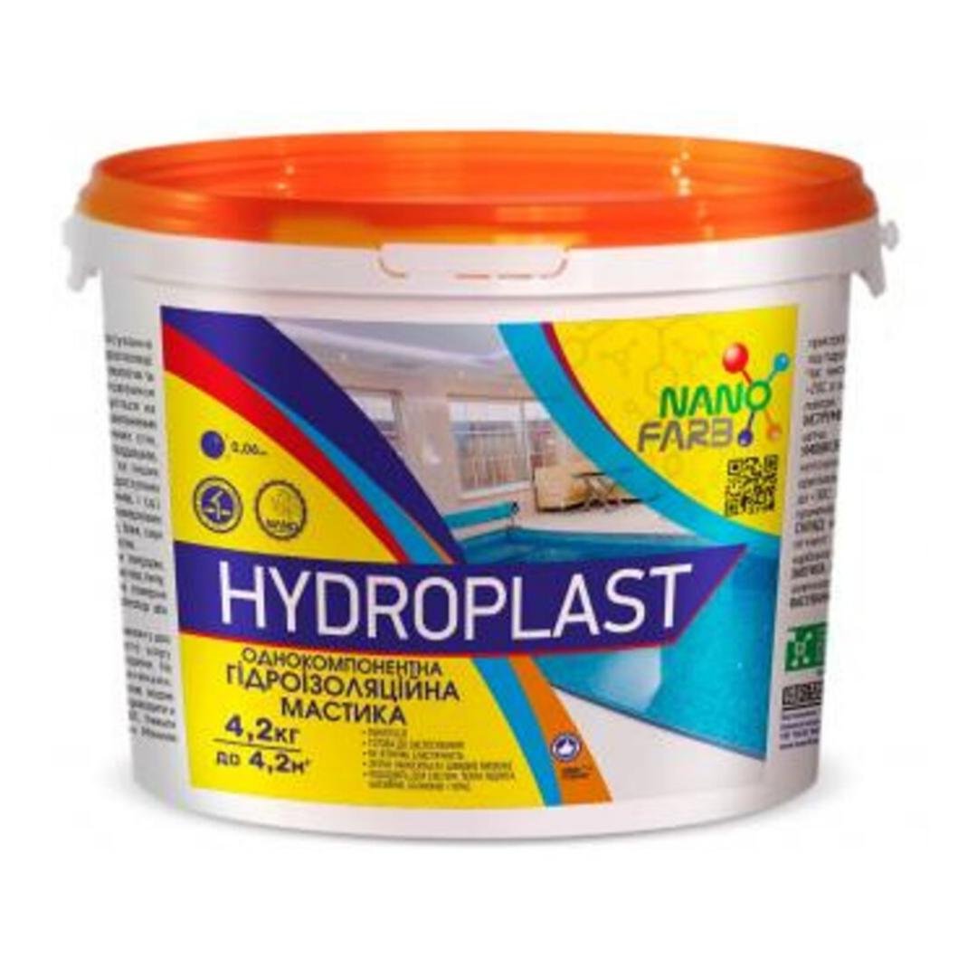 Универсальная гидроизоляционная мастика NanoFarb Hydroplast 4,2кг