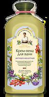 "Крем-пена для ванн "" Антицелюлитная""  на пяти мыльных травах Рецепты бабушки Агафьи,500 мл."