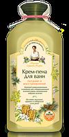 """Крем-пена для ванн """" Питание и восстановления """"  на пяти мыльных травах Рецепты бабушки Агафьи,500 мл."""