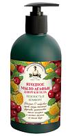 """Мыло жидкое """"Ягодное"""" для рук и тела Рецепты бабушки Агафьи,500 мл."""