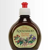 "Крем-мыло ""Лесные цветы"" Рецепты бабушки Агафьи,300 мл."