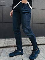 Мужские джинсы темно-синие STF FD c1 slim skinny зауженные молодежные