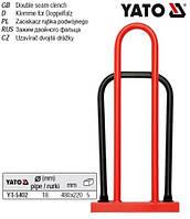 Рамка для закриття подвійного фальця YATO, Ø=18 мм, 480x220 мм [5]