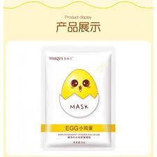 Яичная тканевая питательная маска для лица Images Replenishment Tender Egg Mask (25г)