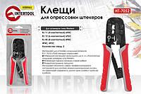 Клещи для опрессовки штекеров RJ11, RJ12, RJ45 типа Western Intertool HT-7052