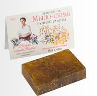 """Природное крем-мыло ручной работы """"Мед и овес"""". Рецепты бабушки Агафьи,100 мл."""