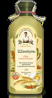 """Шампунь для волос """"Сбор питательный""""  на основе пяти трав Рецепты бабушки Агафьи,350 мл."""