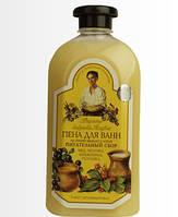 """Пена для ванн """" Питательный сбор """"  на основе мыльного корня Рецепты бабушки Агафьи,500 мл."""