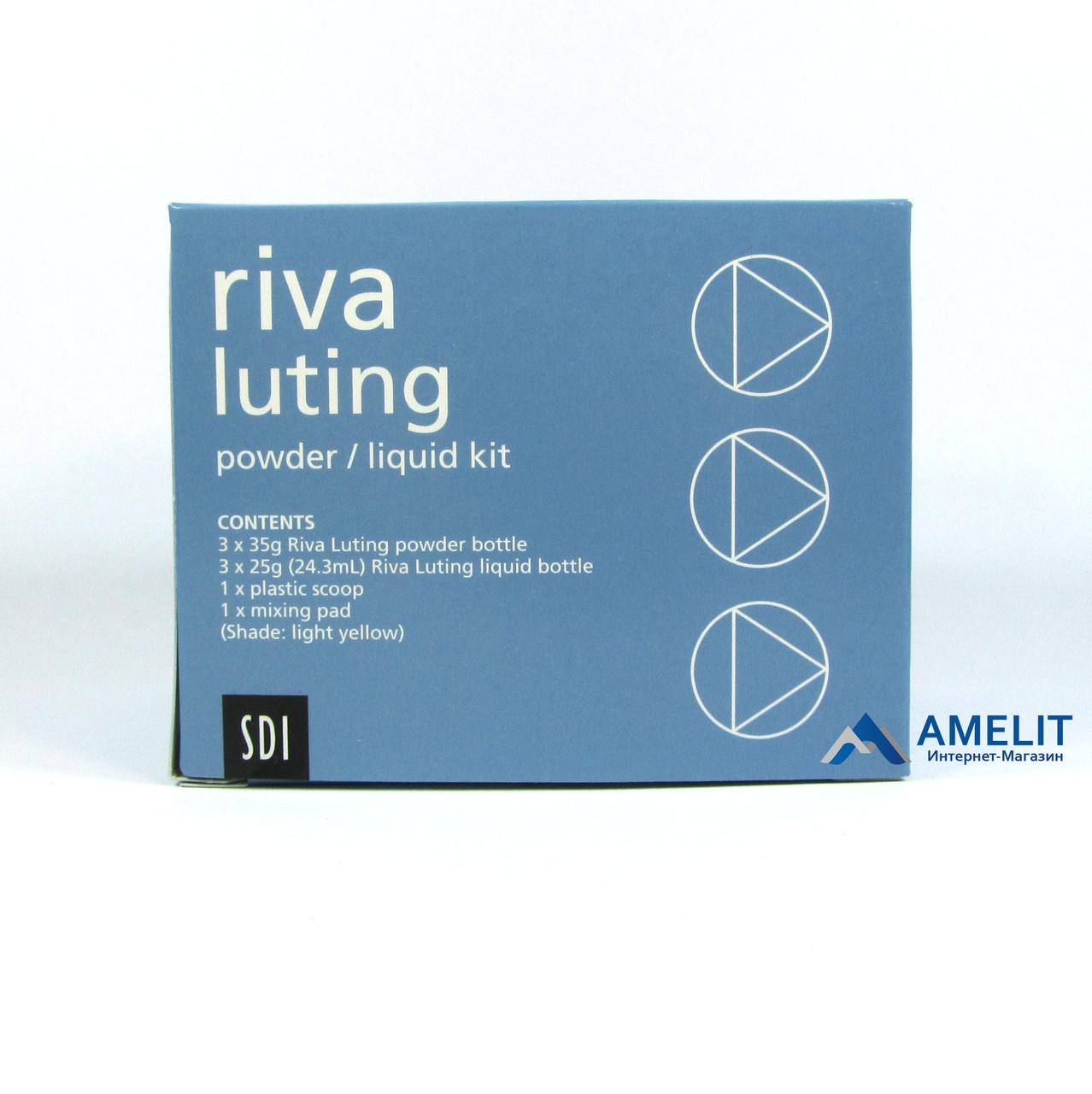Ріва Лютинг (Riva Luting, SDI), набір 15г + 10,7 мл