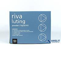 Ріва Лютинг (Riva Luting, SDI), набір 15г + 10,7 мл, фото 1