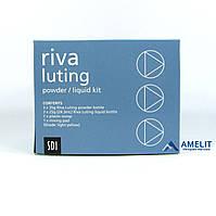 Рива Лютинг (Riva Luting, SDI), 15г + 10,7мл