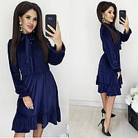 Женское платье с воланом 3021 весна-осень (1(42-44) 2(46-48) (цвет синий) СП