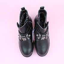 Полусапожки черные для девочики с камнями тм Том.м размер 37, фото 3