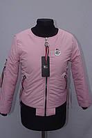 ХИТ!!! Модная подростковая демисезонная  куртка бомбер на девочку с 12-16лет