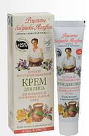 """Крем ночной для лица """"Восстанавливающий"""" для нормальной и комбинированной кожи Рецепты бабушки Агафьи,40 мл."""